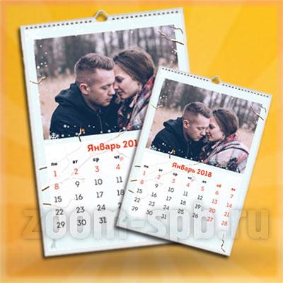 Календари на 2019